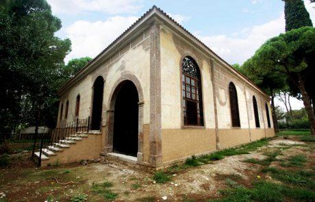 Yapının Restorasyon Sonrası Durumu